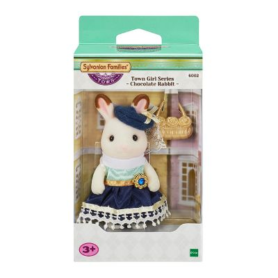 SYLVANIAN FAMILIES SET NIÑA CHOCOLATE